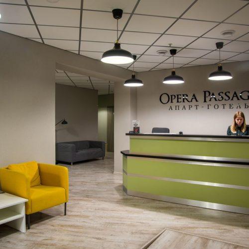 Апарт-готель «Opera Passage»