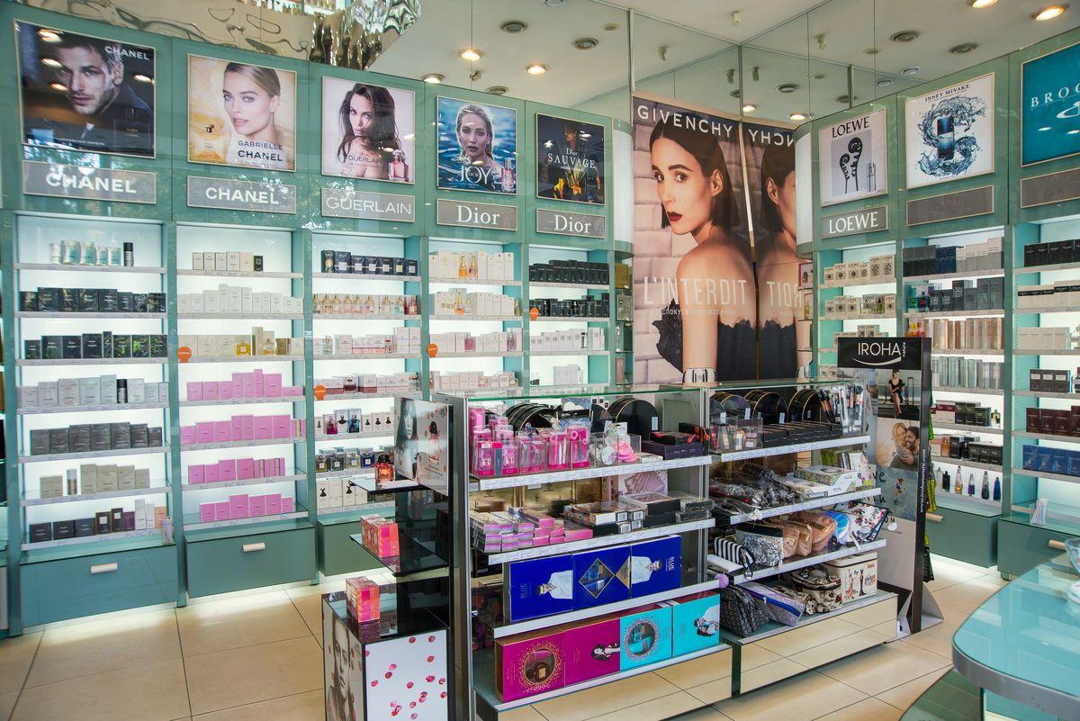 Brocard Parfums