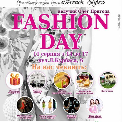 Fashion day in Opera Passage