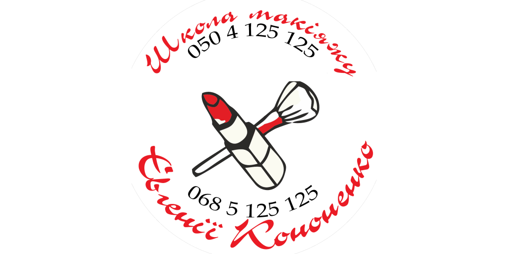 Evgeniya Kononenko`s Makeup School