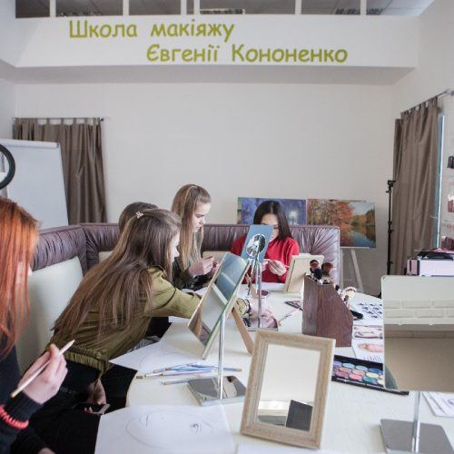 Evgeniya Kononenko`s Makeup School