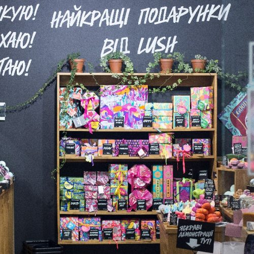 Lush is a fresh handmade cosmetics